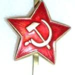 Звезда советская