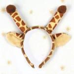 ободок жирафа