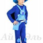 костюм героя синий