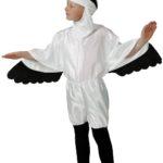 костюм журавля