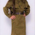 костюм военный детский